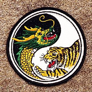 """& Tiger/ Yin & Yang Patch - 4"""" Dia. - 10 Pack: Sports & Outdoors"""