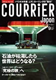 COURRiER Japon (クーリエ ジャポン) 2008年 09月号 [雑誌]