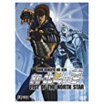 Fist of the North Star, Vol. 01 [Limi...
