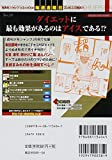 月刊銀魂 2014年10月 (SHUEISHA JUMP REMIX)