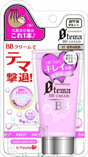 ゼロテマ BBクリーム 02