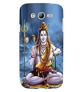 ColourCraft Lord Shiva Design Back Case Cover for SAMSUNG GALAXY GRAND Z I9082Z
