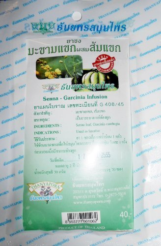 Senna Laxative Tea And Garcinia Cambogia Constipation Cure 20 Tea Bags * 2 Packs.