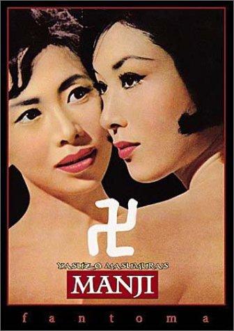 Sa lezbijski prevodom filmovi 50 LGBT