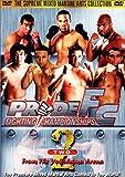 Pride FC 2 - From the Yokohama Arena