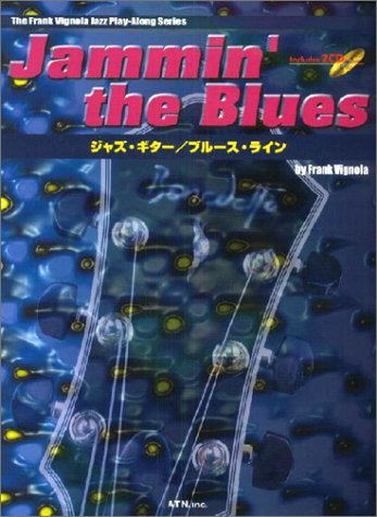 Jazz / Blues line 2CD付 (The Frank Vignola jazz Play-al) (The Frank Vignola jazz Play-al)