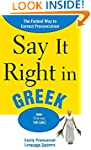 Say It Right in Greek: The Fastest Wa...