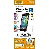 Amazon.co.jpラスタバナナ iPhone6/6s スーパーさらさら反射防止フィルム  R558IP6A