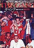 THE GANG ギャング [DVD]