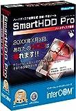 SmartHDD Pro ハードディスク診断