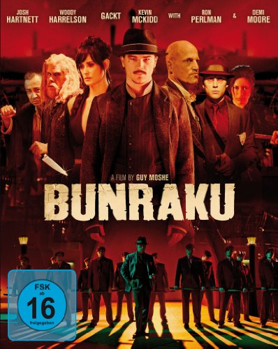 Bunraku [Blu-ray] [Limited Edition]