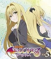 To LOVEる-とらぶる-ダークネス 第5巻 (初回生産限定版) [Blu-ray]