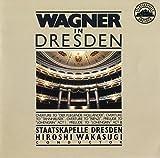 ワーグナー:管弦楽曲集(期間生産限定盤)
