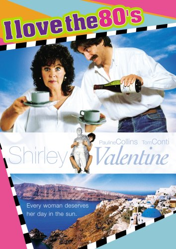 shirley-valentine-import-usa-zone-1