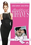 Breakfast At Tiffany's Anniversary [DVD] [1961] [Region 1] [US Import] [NTSC]