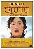 echange, troc Story of Qui Ju [Import USA Zone 1]