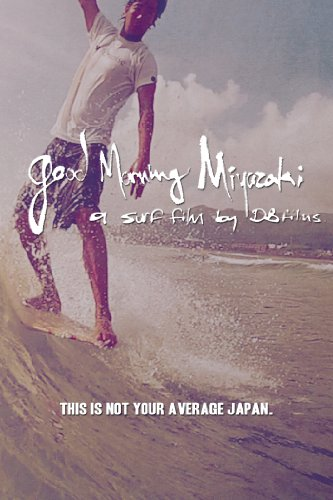 Good Morning Miyazaki