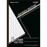 ショウワノート ジャポニカ学習帳 5mm方眼 十字補助線入り 黒 JS-5K