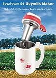Soyapower G4 Soy Milk Maker, Almond Maker, Rice Milk Maker, Quinoa Milk Maker, and Soup Maker - New Model All Stainless Steel Inside