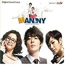 マニー 韓国ドラマOST (tvN) (韓国盤)