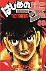 はじめの一歩 第68巻 2004年04月16日発売
