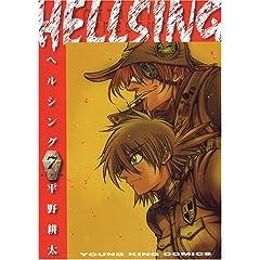 HELLSING 7 (�����O�L���O�R�~�b�N�X)