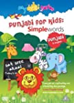 Punjabi for Kids: Simple Words [DVD]...