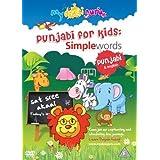 Punjabi for Kids: Simple Words