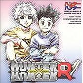 ハンター×ハンターR(4)ラジ