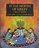 img - for In the Month of Kislev (Viking Kestrel picture books) book / textbook / text book