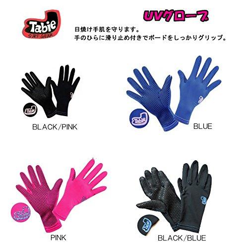 TABIE【タビー】UVグローブ レディース 滑り止め付き (PINK, S)