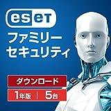 ESET ファミリー セキュリティ ダウンロード1年版  (最新版) [オンラインコード]
