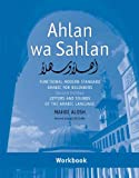 img - for Ahlan wa Sahlan: Letters and Sounds of the Arabic Language book / textbook / text book