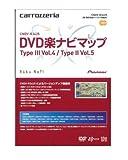 Pioneer DVD楽ナビマップバージョンアップディスク CNDV-R3425