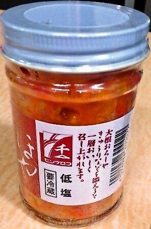 赤ほや塩辛 190g -