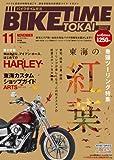 BIKE TIME TOKAI vol.13 (スパイマスター東海版11月号 増刊)