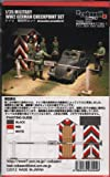 1/35 German checkpoint set (japan import)