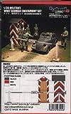 1/35 German checkpoint set (japan import)