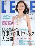 LEE (リー) 2008年 07月号 [雑誌]