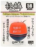 ガルツ(gartz) 極鱗(キョクリン) 5B/オレンジ