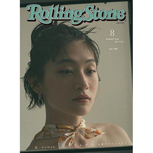 Rolling Stone(ローリングストーン)日本版 2016年8月号