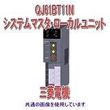 三菱電機 QJ61BT11N MELSEC Qシリーズ シーケンサ NN