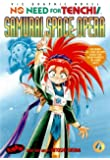 No Need For Tenchi!, Volume 4: Samurai Space Opera