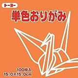 単色折紙15.0CM 105