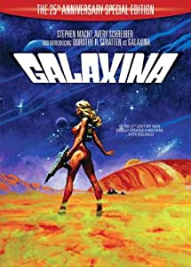 Galaxina, 25th Anniversary Special Edition