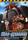 echange, troc Dai Guard 4: Red Tape & Proud Hearts [Import anglais]