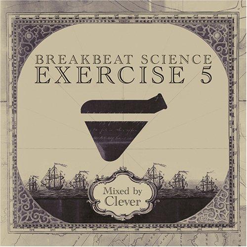 Juju - Breakbeat Science Exercise.02