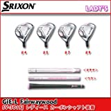 SRIXON(スリクソン) GIE-L(ジー) フェアウェイウッド SV-3019J レディースカーボンシャフト装着
