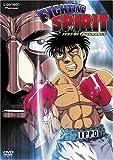 Fighting Spirit - Test of Endurance (Vol. 3)