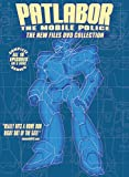 echange, troc Patlabor: Mobile Police - New File Dvd Collection [Import USA Zone 1]